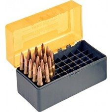 SmartReloder Rifle Plastic Box 50 rd