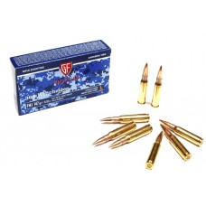 CARTRIDGE FIOCCHI .308WIN FMJ 147gr